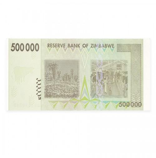 Reserve Bank Of Zimbabwe 500 Thousand Dollar Banknote 2008