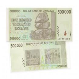 2008 Reserve Bank of Zimbabwe $500 Thousand Dollar Bill Note