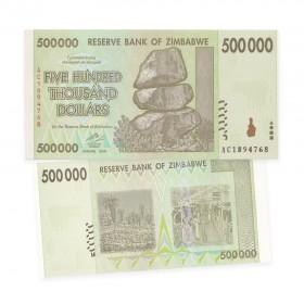 Reserve Bank of Zimbabwe $500 Thousand Dollar Banknote (2008)