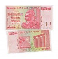 Reserve Bank of Zimbabwe $100 Million Dollar Banknote (2008)