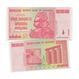 Reserve Bank of Zimbabwe $100 Million Dollar Banknote (2008)