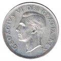 1950 Canadian $1 Voyageur Silver Dollar Coin (EF)