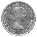 1957 1WL Canadian $1 Voyageur Silver Dollar Coin (EF - AU)