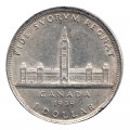 1939 Canadian $1 Royal Visit Commemorative Silver Dollar Coin (VF - EF)