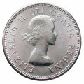 1963 Canadian 5-Cent Beaver Nickel Coin (Brilliant Uncirculated)