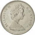1977 Canadian 10-Cent Schooner Dime Coin (Brilliant Uncirculated)