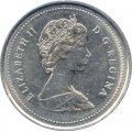 1985 Canadian 10-Cent Schooner Dime Coin (Brilliant Uncirculated)