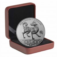 2018 Fine Silver 10 Dollar Coin - Year of the Dog