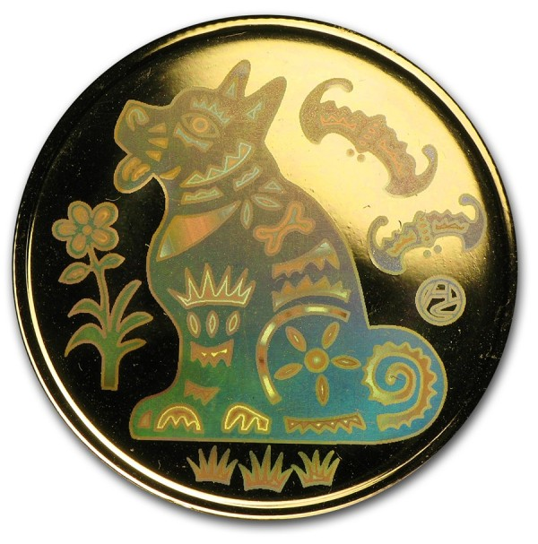2006 Canada 18k Gold 150 Dollar Hologram Coin - Lunar Year of the Dog