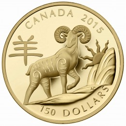 2015 Canadian $150 Lunar Year of the Sheep - 18-karat Gold Coin