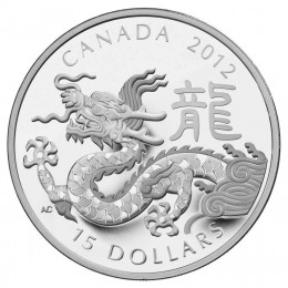 2012 Canada Fine Silver $15 Coin - Year of the Dragon