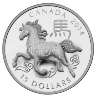 2014 Canada Fine Silver 15 Dollar Coin - Year of the Horse