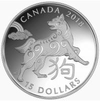 2018 Canada Fine Silver 15 Dollar Coin - Year of Dog