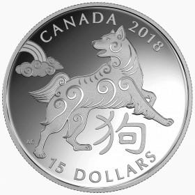 2018 Canadian $15 Year of the Dog - 1 oz Fine Silver Coin