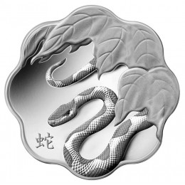 2013 Canadian $15 Lunar Lotus: Year of the Snake Scallop-shaped Silver Coin