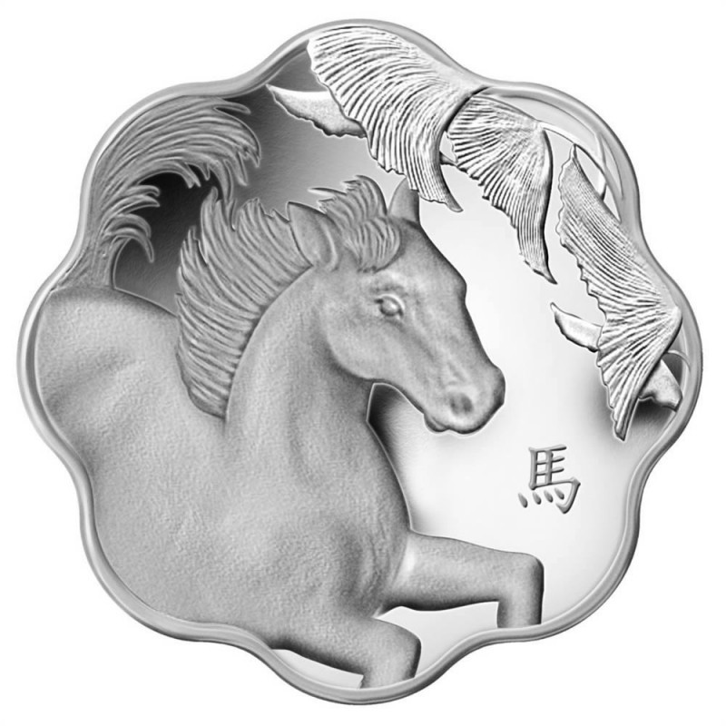 Horse Year 2014 Lunar Lotus $15 Pure Silver Proof Coin Canada