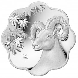 2015 Canadian $15 Lunar Lotus: Year of the Sheep Scallop-shaped Silver Coin