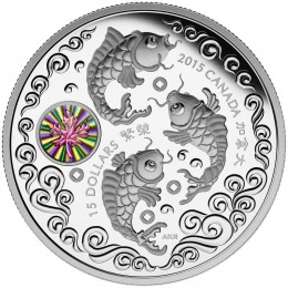 2015 Canadian $15 Maple of Prosperity - 1 oz Fine Silver Hologram Coin