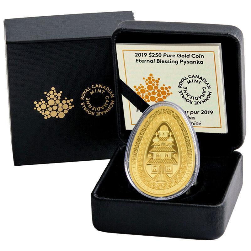 gold pysanka coin