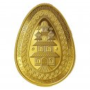 2019 Canadian $250 Eternal Blessing Pysanka Pure Gold Egg-shaped Coin-in store only