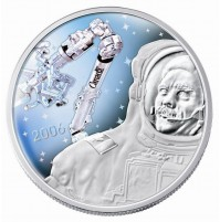 2006 Sterling Silver 30 Dollar Coin - Fifth Anniversary of Canadarm