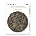 2008 Sterling Silver 50 Cent Coin and Stamp Set - Royal Canadian Mint, 100th Anniversary