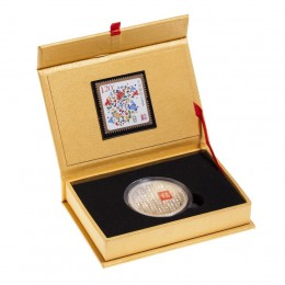 2014 Canadian 50-Cent 100 Blessings of Good Fortune - Silver-Plated Coin & Stamp Set