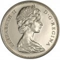 1977 LOW 7 Canadian 5-Cent Beaver Nickel Coin (Brilliant Uncirculated)