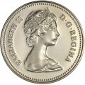 1982 Canadian 5-Cent Beaver Nickel Coin (Brilliant Uncirculated)