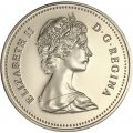 1986 Canadian 5-Cent Beaver Nickel Coin (Brilliant Uncirculated)