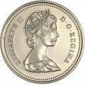 1989 Canadian 5-Cent Beaver Nickel Coin (Brilliant Uncirculated)