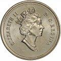 1993 Canadian 5-Cent Beaver (Brilliant Uncirculated)