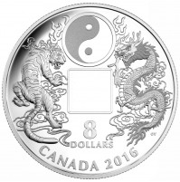 2016 Fine Silver 8 Dollar Coin - Tiger and Dragon Yin and Yang