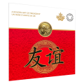 2019 Canadian $8 Pandas: A Golden Gift of Friendship - Fine Silver & Gold-plated Coin