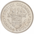 1971 (1871-) Canada Double Dollar Prestige Set - British Columbia Centennial
