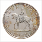 1973 Specimen Silver Dollar - Canadian Mounted Police Centennial